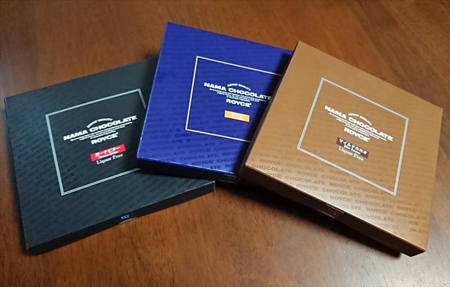 生チョコレート3種類