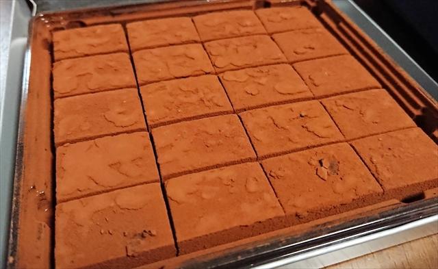 生チョコレートガーナビター