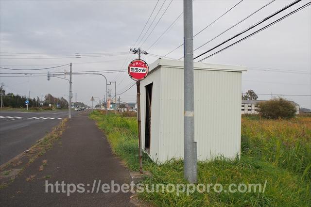 世田ケ谷バス停
