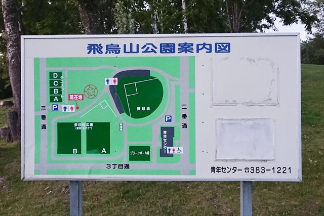 飛鳥山公園案内図