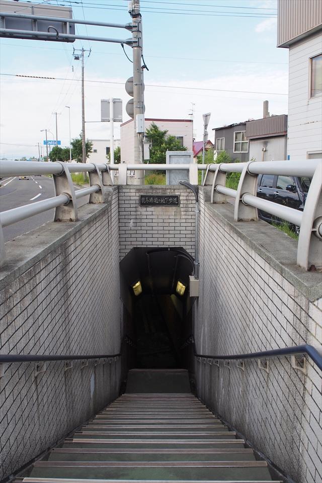 競馬場通り地下歩道階段