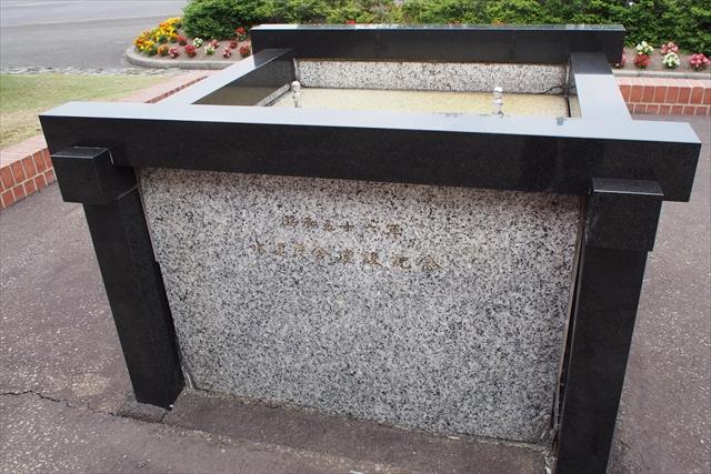 水道発祥の地碑竣工日