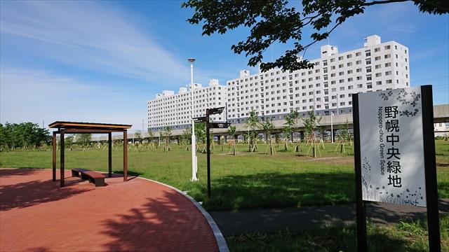 野幌中央緑地・公園