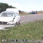 江別市対雁 交通事故