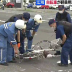 江別市一番町 交通事故