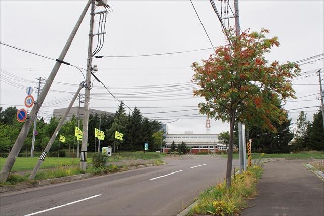 北海道電力総合研究所