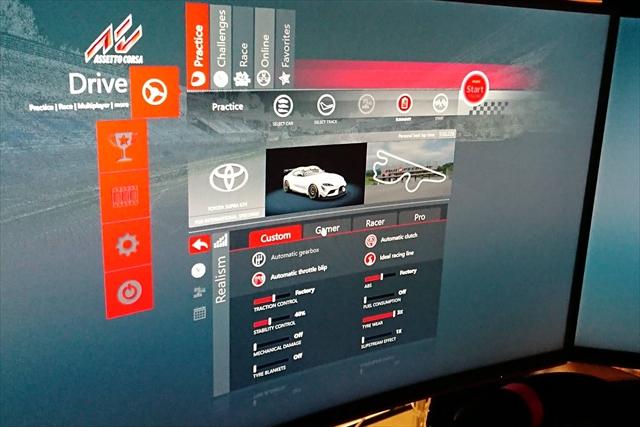 レース設定画面