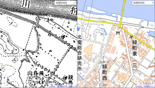 江別市緑町東・古地図