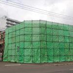 富士屋旅館 本館取り壊し工事