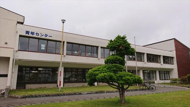 青年センター(江別市緑町)