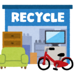 リサイクルショップ『買取基地 捨てまセンター』