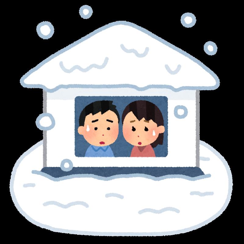 大雪・暴風雪