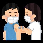 新型コロナウイルス ワクチン接種