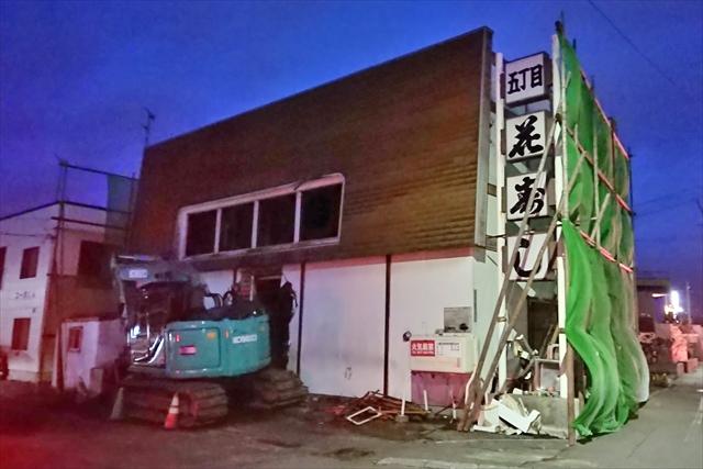 五丁目花寿し店舗撤去作業開始