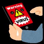 パソコン詐欺 偽のウイルス警告