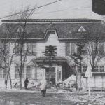 江別市役所旧庁舎(1925年)