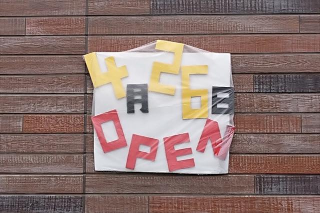 小林牧場ソフトクリーム工房オープン告知