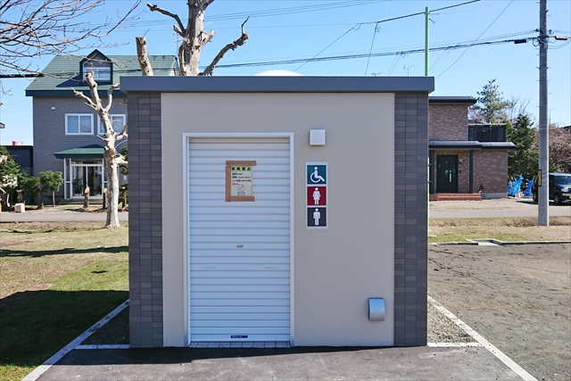 若草公園トイレ