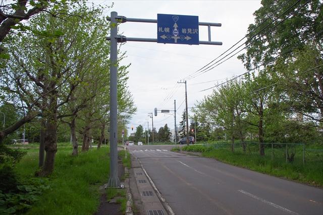 道道1056号案内標識