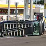 横転交通事故車