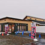 ココルクえべつ(江別市大麻)