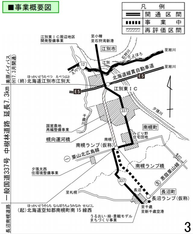 中樹林道路の場所地図