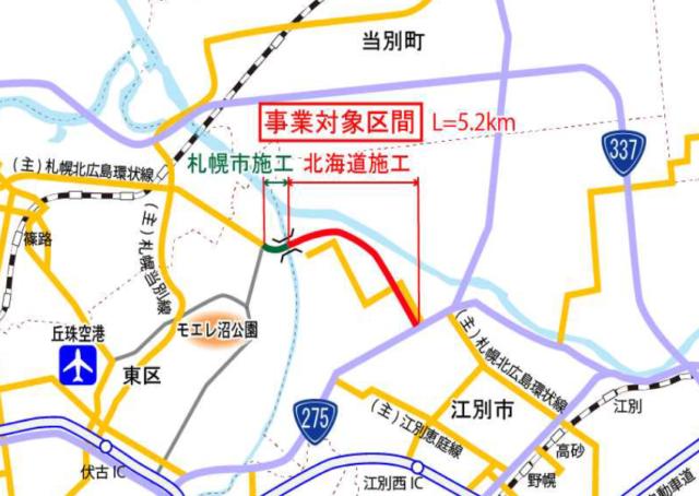 札幌江別大橋 地図
