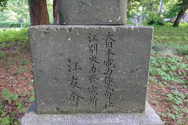 大日本電力株式会社 江別火力発電所