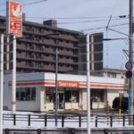 セイコーマート野幌駅前店(セコマ)