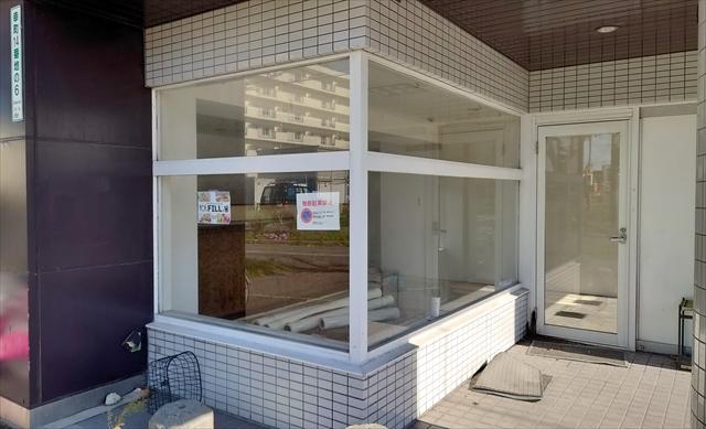 レストカフェ&フルーツドリンク フィル 新店舗外観