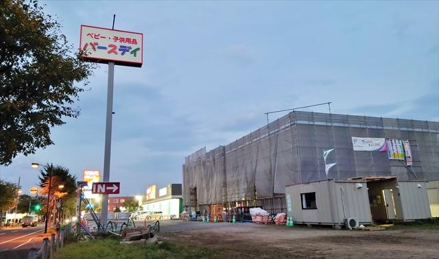 バースデイ江別店